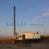 Buy cheap down hole hammer drill air percussion drilling rig, compressed air drilling from wholesalers