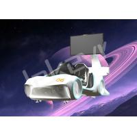 Multiplayer 9D Virtual Car Driving Simulator Logo Customized For Amusement Center
