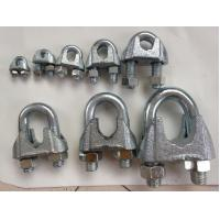 Buy cheap DIN 741 Wire Rope Clamp , Wire Rope Clips With Malleable Iron Material from wholesalers