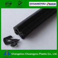 Buy cheap UPVC Window Seals Plastic Sealing Strip Standard with 4 Grades from wholesalers