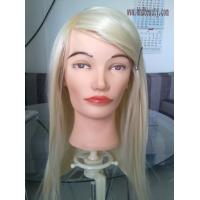 Buy cheap training head/practice heas/hair mannequin/mannequin head with human hair from wholesalers