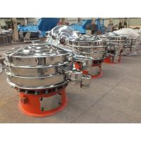 Buy cheap WXZ rotary vibrating sieve for food processing from wholesalers