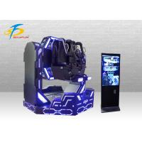 Buy cheap 1080 degree rotation 9d vr simulator black/blue color vr machine from wholesalers