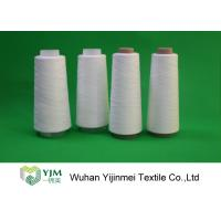 Quality Paper Cone 100 Spun Polyester Sewing Thread Kontless / Less Broken Ends for sale