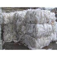 Buy cheap LDPE/HDPE granules/pellets product