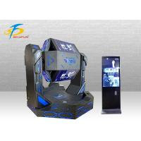 Buy cheap 720 Degree 9D Virtual Reality Flight Simulator With VR Glasses Wooden Case product