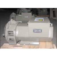 Buy cheap 10.8kw 13.5kva Diesel Brushless Exciter Synchronous Generator 3 Phase IP23 from wholesalers