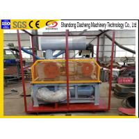 Buy cheap Biogas Suction Roots Lobe Blower , Discharge Industrial Roots Blower from wholesalers