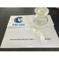Buy cheap Gamma Butyrolactone Cas 96-48-0 ( GBL ) Safe Organic Solvents for Bodybuilding from wholesalers