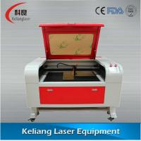 Buy cheap KL690 CHINA 80W CO2 Laser Cutting Machine for paperboard from wholesalers