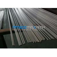 Buy cheap X2CrNiMo17-12-2 1.4404 SS Fuild Instrument Tubing ISO 9001 / PED ASTM A269 / A213 from wholesalers