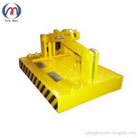 Buy cheap Automatic Permanent magnetic lifters from wholesalers