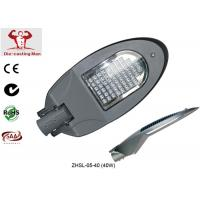 Buy cheap Gold or Grey SMD 40W Elegant LED Street Light Fixtures for Road / Highway / Landscape from wholesalers