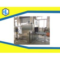 Buy cheap Simple Structure Rotary Shot Blasting Cleaning Equipments , Shot Blasting Machine from wholesalers