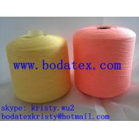 Buy cheap 40S/2 100% spun polyester sewing thread from wholesalers