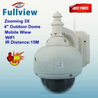 Buy cheap IP-718R-W----H.264 720P, HD CMOS, 1.0MP  PTZ Zoom 3X WIFI Outdoor IP camera from wholesalers