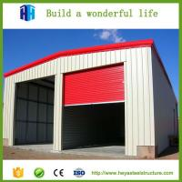 Buy cheap Space frame structures workshop steel structure type of industrial shed from wholesalers