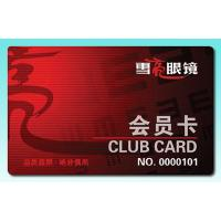 Buy cheap EM4450/4550 chip cards,125KHz EM4450/4550 read/write contactless identification chip cards from wholesalers