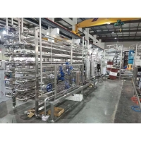 Buy cheap SUS304 2-5T/H Tubular Type Uht Pasteurizer Machine For Beverage product