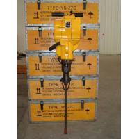 Buy cheap YN27 Gasoline Rock Drill from wholesalers