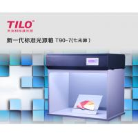 Buy cheap T90-7 D65 D50 LED light color viewing booth for offset printing product
