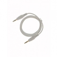 Buy cheap White PVC External 3.5MM Aluminum Alloy Shell Male To Male Audio Cable More Durable Transmit Better Sound from wholesalers