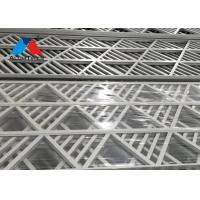 Buy cheap Custom Perforated Metal Sheet For Supermarkets / Laboratories Facade from wholesalers