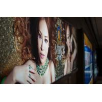 Buy cheap PVC Flex Banner Roll, Frontlit or Backlit from wholesalers