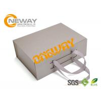 Buy cheap Fashionable Promotional Paper Decorative Gift Boxes Customized Printing from wholesalers