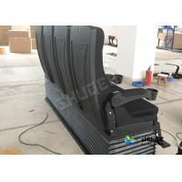 Buy cheap Warranty One Year 4D Movie Theater Motion Cinema Got CE , SGS , ISO9001 , TUV product