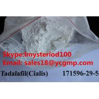 Buy cheap 171596-29-5 Tadalafil Citrate / Cialis 99% Raw Powder for Male Sex Enhance Hormone Steroids from wholesalers