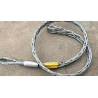 Buy cheap CE Passed Optical Fiber Cable Tools Opgw Cable Pulling Grips Mesh Socket Joints from wholesalers
