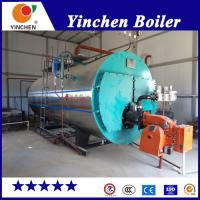 Buy cheap High Efficiency Gas Fired Steam Boiler Fire Tube Steam Output 184- 450C from wholesalers