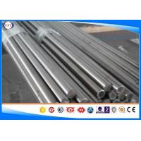 Buy cheap AISI1045 / S45c Hot Rolled Steel Bar , Polished Carbon Steel Round Bar Size 10-320mm from wholesalers
