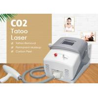 Buy cheap 1064nm 532nm Q Switched Nd Yag Laser Tattoo Removal Machine 1 - 10HZ from wholesalers