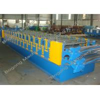 Buy cheap 75mm Shaft Double Layer Roll Forming Machine High Speed 8500 * 1650 * 1850mm from wholesalers