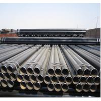 Buy cheap ASTM A53 Steel Seamless Pipe from wholesalers