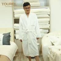 Buy cheap White Cotton Luxury Spa Bathrobes for Women With Pocket And Waist from wholesalers