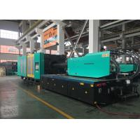 Buy cheap High Performance 1100Ton Servo Injection Molding Machine With Premium Components from wholesalers