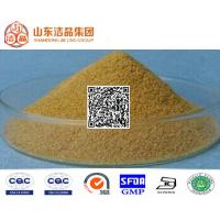 Buy cheap 2014 Latest Textile Grade Sodium Alginate for Printing and Dyeing from wholesalers