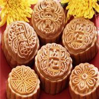 Buy cheap Chinese Manufacturer moon cake pizza walnut sweet cookie bakery oven from wholesalers
