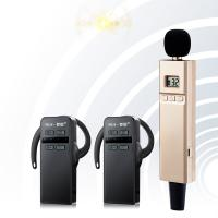 Buy cheap Rechargeable wireless bluetoothwireless tour guide system for simultaneous interpretation ,tourist group guide from wholesalers
