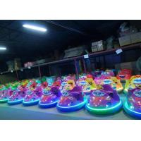 Buy cheap Plastic Material Battery Drift Animal Ride , Coin Operated UFO Bumper Cars from wholesalers
