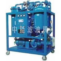 Buy cheap Sell Turbine Oil Purifier/ Oil Filtering/ Oil Purification product