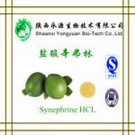 Buy cheap High quality lose weight chinese herb Citrus aurantium L. extract Synephrine HCL 98% powder from wholesalers