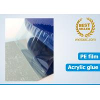 Buy cheap 30 micron less viscous scratch proof protective film for stainless steel ba 1500 mm x 1000m from wholesalers