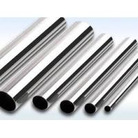 Buy cheap High Alloy Austenitic Seamless Stainless Steel Pipe TP904L UNS N08904 from wholesalers