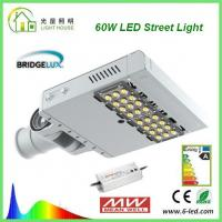 Buy cheap 3D Heat Dissipation High Quality 50W LED Street Light With Rotating Arm from wholesalers
