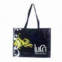 Buy cheap PP nonwoven laminated shopping bag, various styles are available, OEM or ODM orders are welcome from wholesalers