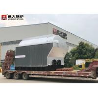 Buy cheap 6 Ton Wood Fired Steam Boiler , Large Stove Biomass Boiler For Rice Mills from wholesalers